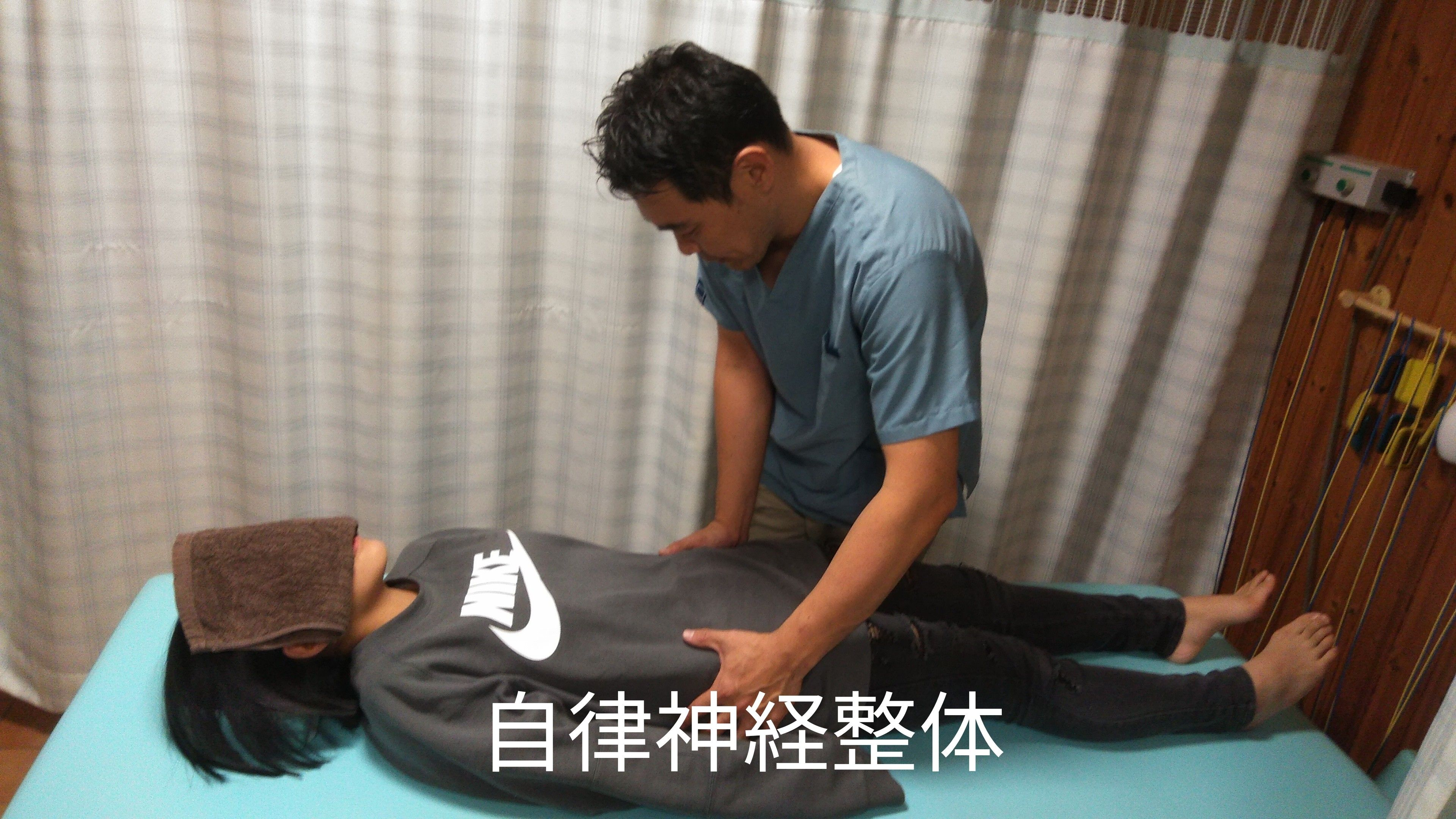 神戸市はた整骨院  腰痛 肩こり   顎関節症 自律神経からくる不調 でお悩みの方当院にご相談下さい。